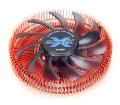 Zalman CNPS2X Mini-ITX CPU Hűtőventillátor