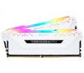 Corsair Vengeance DDR4 16GB 3000MHz RGB PRO White